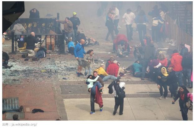 ボストンマラソン爆弾テロ事件